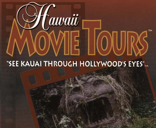 Hawaii Movie Tours Rack Card Design